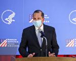 美卫生部长赞台防疫正向典范 是世界可依赖伙伴