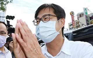 高雄市长补选陈其迈当选 最迟8月底就职
