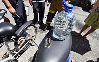 离奇火警 桶装水经阳光照射聚焦烧毁机车坐垫