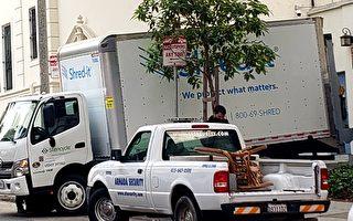 旧金山中领馆前现碎纸车 被疑销毁文件