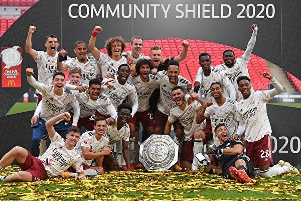 点球大战击败利物浦 阿森纳夺社区盾冠军