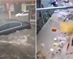 黃河第6號洪水形成 北方還將迎來颱風
