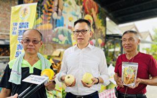 友善集落小农体验营 彰化埔心展开活动