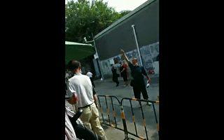 北京警方地毯式大蒐查 多名访民被截走
