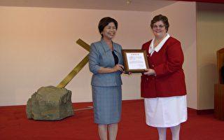 奉献台湾逾三十年  彰基追思最后一位宣教师脚踪