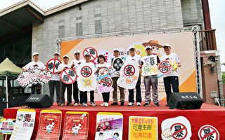 嘉市反毒青春健行 南興國中探索體驗園舉行