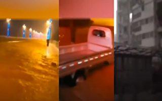 【视频】暴雨侵袭 四川山洪灾害红色预警