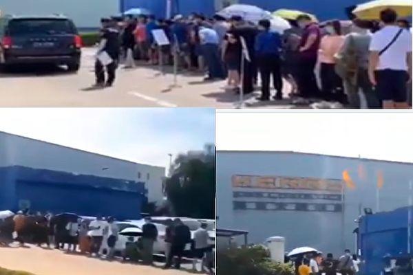 【视频】美国驻华使馆大拍卖引揣测