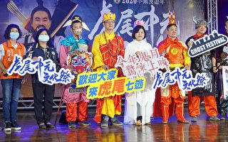 要让民众嗨翻  虎尾中元文化祭19日登场