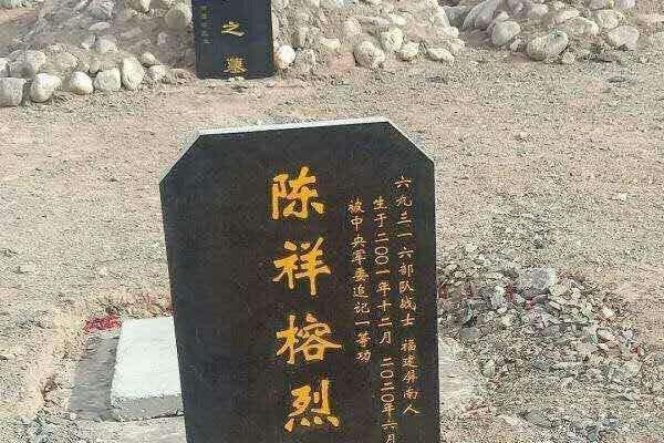 網傳中印衝突中方士兵墓碑照 官媒轉發後急刪