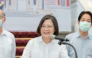 台总统府:台美防疫交流未涉成立新国际组织事宜