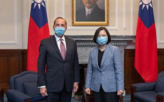退出WHO后的公卫行动 阿札尔:将和台湾讨论参与意愿