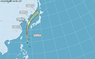 輕颱薔蜜北上遠離台灣 今起連3天局部大雷雨