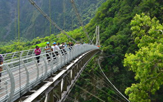 太鲁阁山月吊桥启用 走访预约秒杀