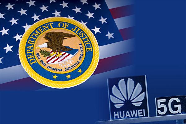 美國與以色列接近達成協議 排除華為5G