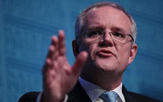 澳洲正推《外交关系法》 堵中共渗透漏洞