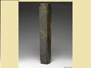 玉琮:华夏五千年文明曙光  献神的最高礼敬