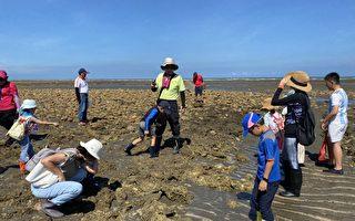 藻礁生態環境教室 帶動藻礁生態教育環教重地