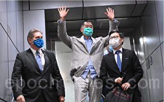 黎智英凌晨獲釋 警署外市民高呼「撐蘋果」