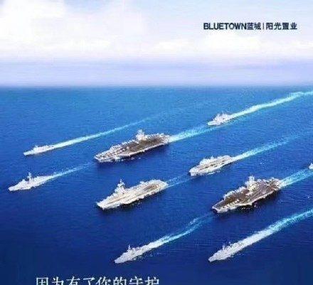 闹大笑话 中企用5国联合队舰图贺中共建军节