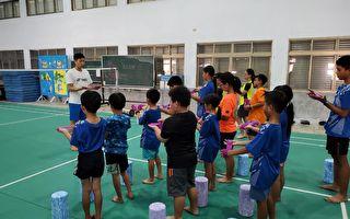为离岛孩子圆梦 台湾羽球三雄前进绿岛