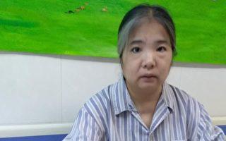 上告国家信访局要求释放母亲 常州访民失联
