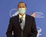 【直播回顾】美卫生部长阿札尔在台大进行专题演讲