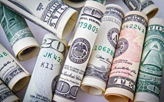 调查:多家大银行帮恐怖分子和黑社会洗钱