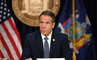 纽约州暂缓驱赶租客令延至9月4日