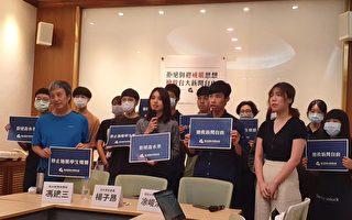 控校方限制采访 台大学生会争取新闻自由