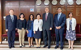 台美舉行高階視訊會議 討論擴大台灣國際參與
