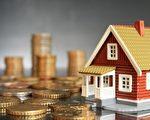 美国买房最贵的50个城市 大多数在加州