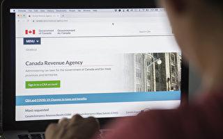 加稅局網站遭攻擊 服務暫停 或週中恢復
