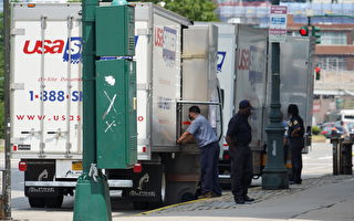 请来碎纸卡车 纽约中领馆大规模销毁文件