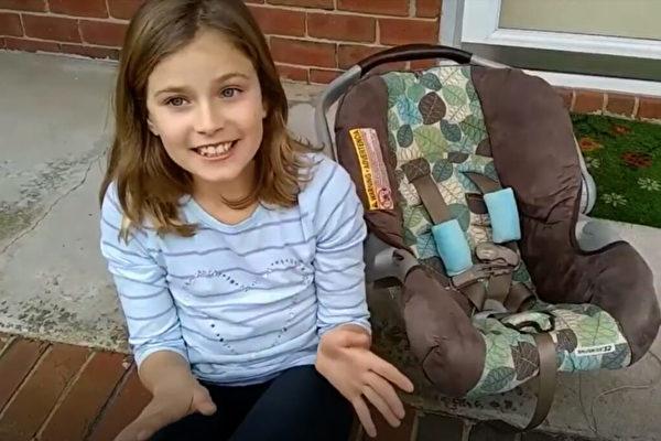 防幼童熱死車內 美12歲少女的發明贏創新頭獎