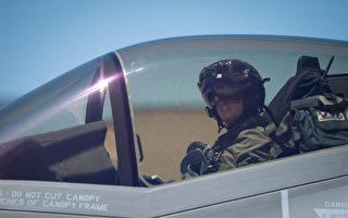 破纪录 美飞行员驾F35战机飞行一千小时
