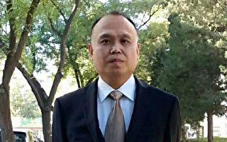 余文生律师刚入监时遭群殴 至今仍被虐待