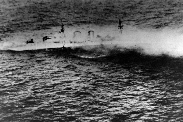 沈舟:太平洋海戰系列 爪哇海戰役