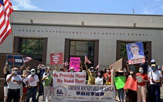 疫情下面對驅逐禁令 華人房東哭訴倒賠錢