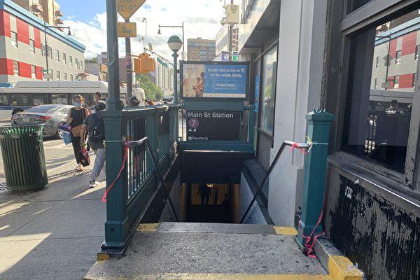 伊薩亞斯橫掃紐約 颳倒千樹 地鐵暫停