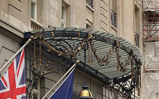 伦敦豪华酒店被卷入诈骗