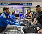 美航空公司股价飙升 单日登机人数破80万