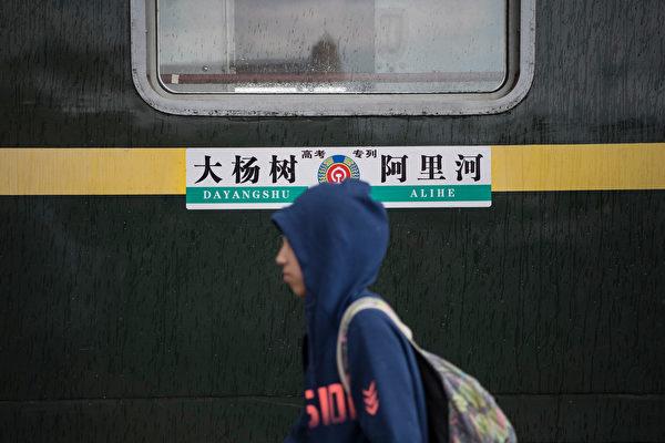 中共禁少数民族语言授课 蒙古人抗议文化灭绝