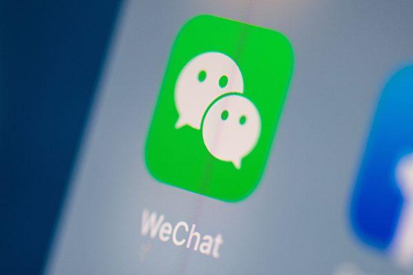 清宇:美國「乾淨網絡行動」斬了誰的長臂?