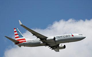 在國際航班上出生的寶寶 算哪國的公民?