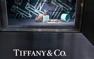 """好市多""""Tiffany""""钻戒之争 蒂芙尼败诉"""