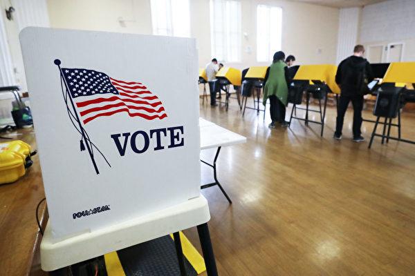 【名家专栏】选举欺诈威胁美国的国家基础