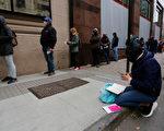 川普纾困令下 人均失业金每周计708美元