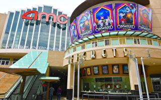 AMC影院推出15美分票价 只限8月20日