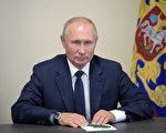 俄批准中共病毒疫苗 引发专家安全担忧